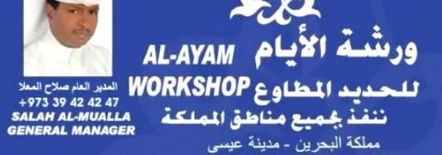 ALAYAM WORKSHOP1