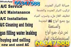 Ac services.maintaince