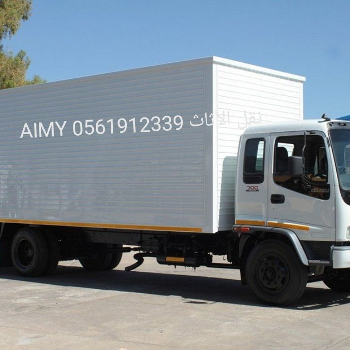 Aimy Home Movers and Packers
