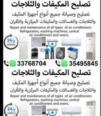 Air Condition, washing machine, refrigerator and all kind of electroni