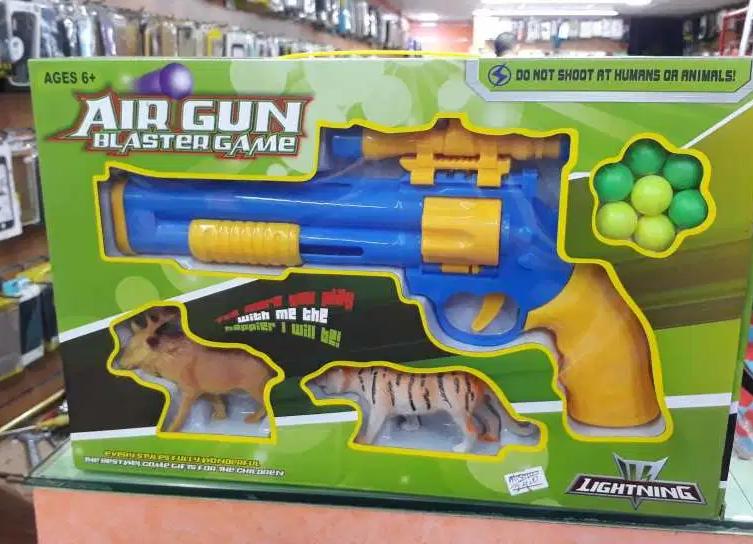 Air gun blaster for sale