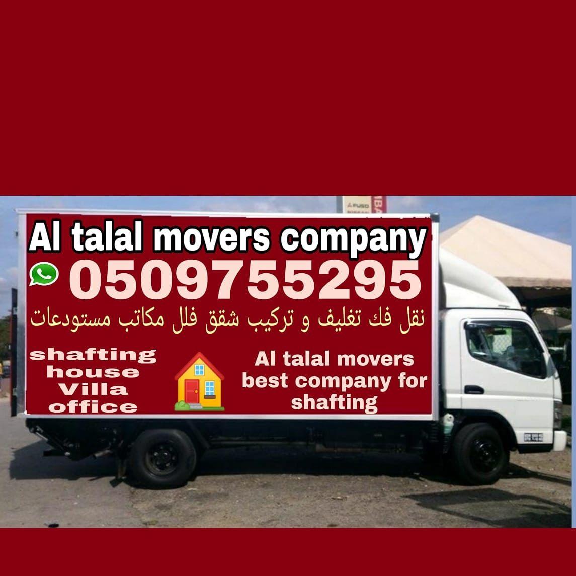 Al talal moving company