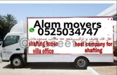 Alam movers