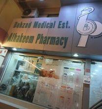 Alhakeem Pharmacy
