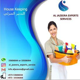 Aljazeera Experts Services company