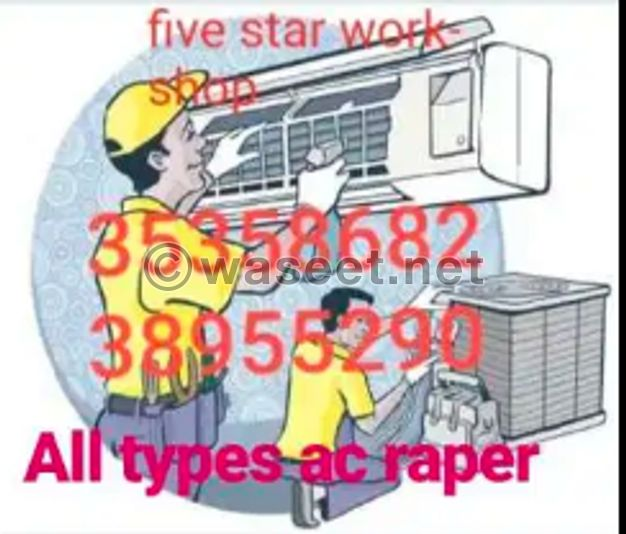 All types ac raper