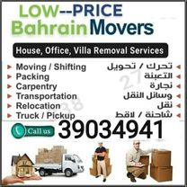 Amir House Movers and packers
