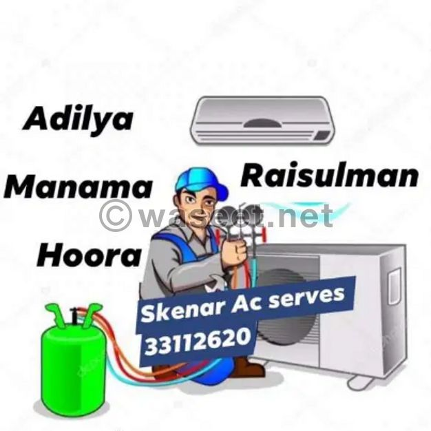 Any type any where Bahrain air condition repair