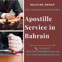 خدمة أبوستيل البحرين