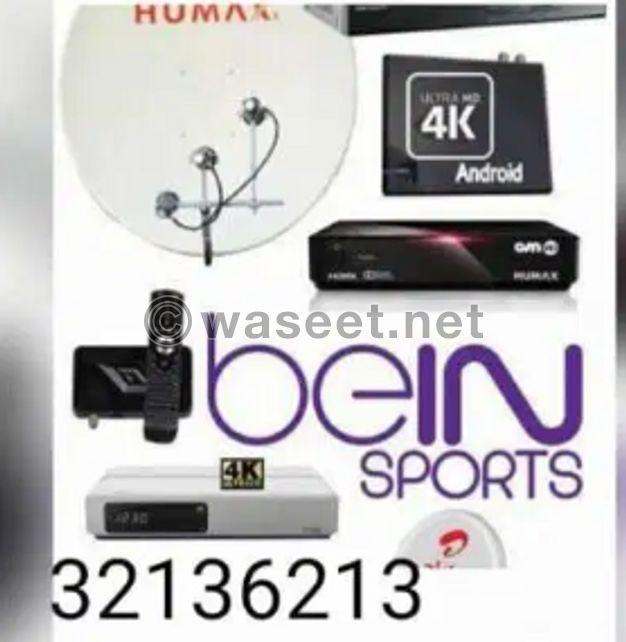 Arabic satellite TV