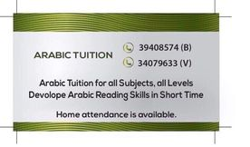 Arabic tuition for all Nationalities