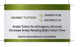 Arabic tuition for all  ages  (Non-speaking Arabic)