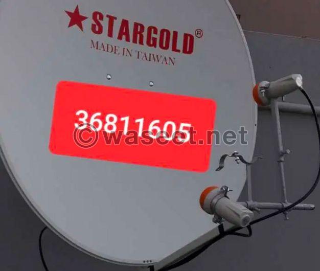 Arabsat nilsat now good price