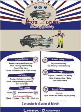 Asia car washing and polishing