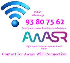 Awasr WiFi fiber internet connection