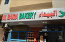 BAKERY FOR SALE 1
