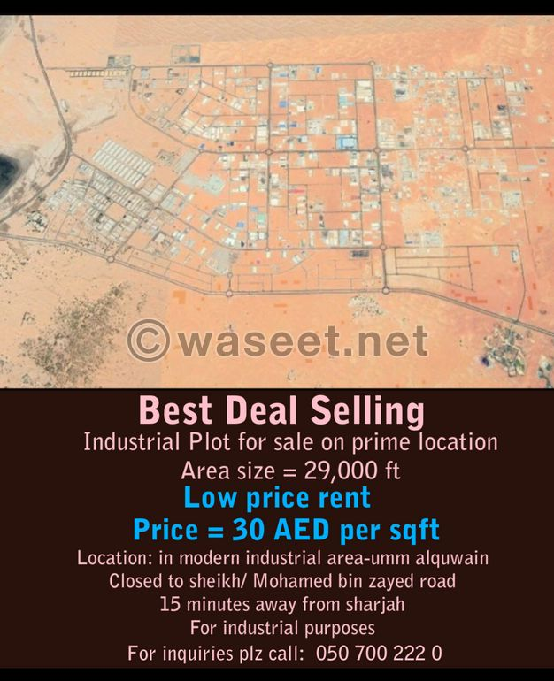 selling very cheap for Industrial plot on prime location
