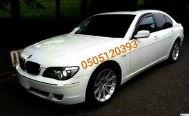 BMW الفئة 7 2009 للبيع