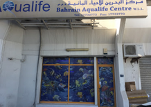 Bahrain Aqualife Centre