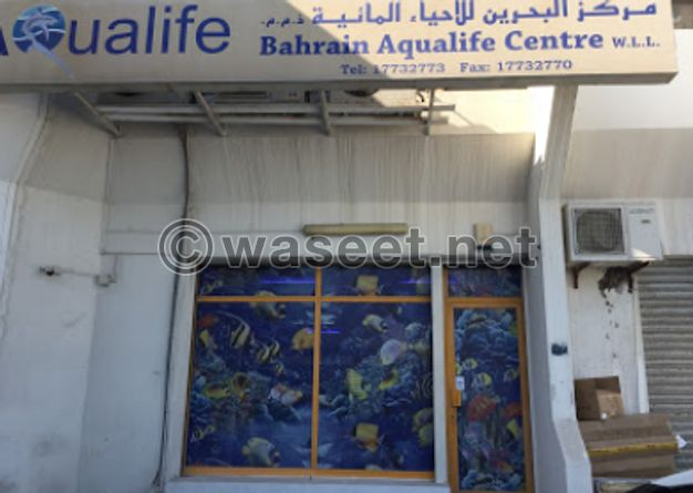 Bahrain Aqualife Centre