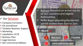 Bahrain allow on arrival visa