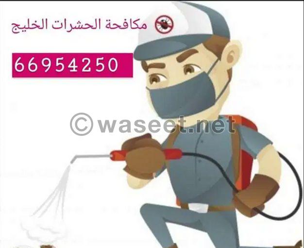Bahrain specialist pesticides company