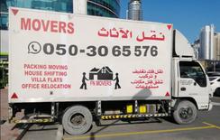 Bastara Movers
