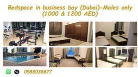 مساحة السرير في الخليج التجاري.. دبي...