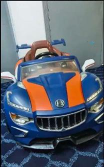 Big kids car