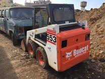Bobcat 553 8,750,000L.L