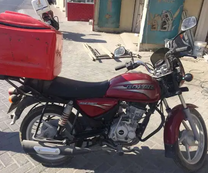 Boxer bike for sale