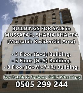 Buildings For sale in Mussafah Shabia