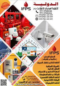 CCTV system , Smart system , Fire protection system