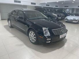 Cadillac SLS 2009 (Black)