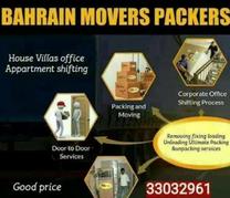 Cargo movers company