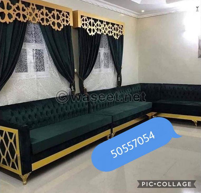 Carpet Sale & Fixing Curtain Making