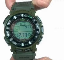 Casio Protrek watch