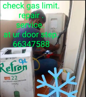 Check gas limit repair