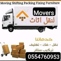 City Moving Furniture