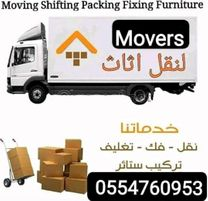 City Moving Service