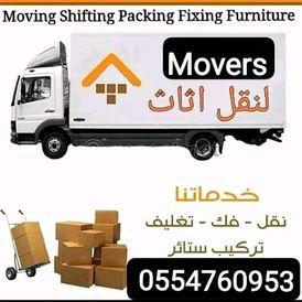 City Moving Shifting Service