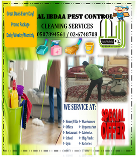 Cleaning / Sterilization Services in 30% Discounts on Actual Prices
