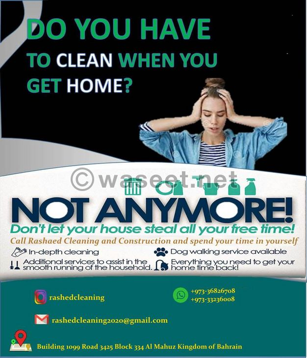 Cleaning and Maintenance Services (Cleaning and Maintenance Services)
