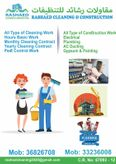 Cleaning and Maintenance Services (Cleaning and Maintenance Services) 1