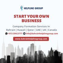خدمة تكوين الشركات البحرين