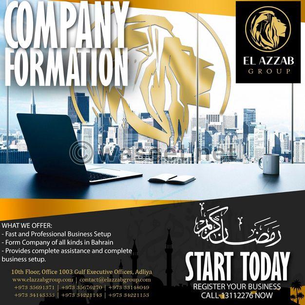 تعديلات كاملة على العلاقات العامة/تشكيل الشركة والاستشارات القانونية