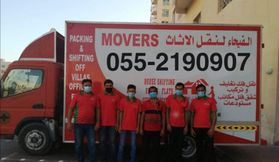 DF house movers in Dubai