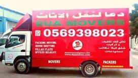 DUA movers 0569398023