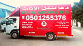 DUA movers and packers