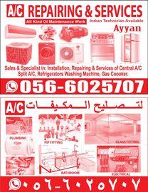 DUBAI AC SERVICE